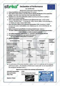 сертифікат стеко11
