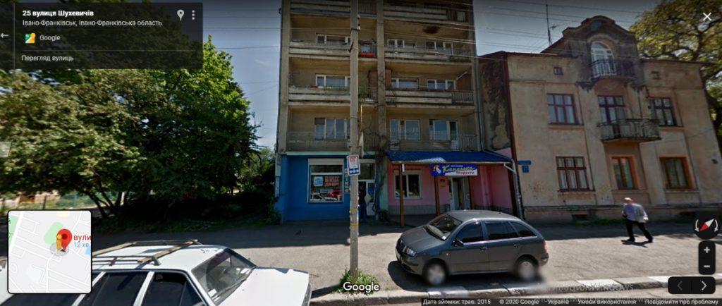 офіс з вулиці5